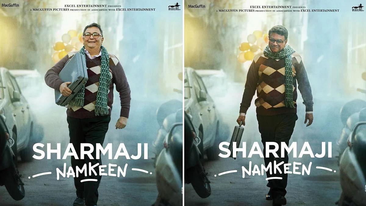 सिनेजीवन: ऋषि कपूर की आखिरी फिल्म 'शर्माजी नमकीन' का फर्स्ट लुक रिलीज और प्रभास के साथ हिना खान का जबरदस्त डेब्यू