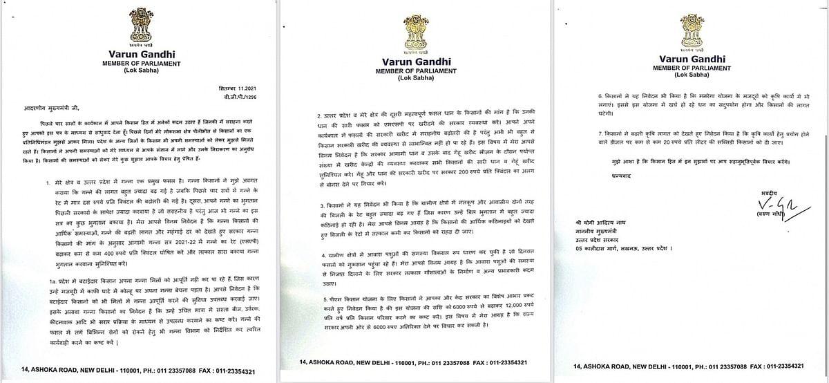 किसानों के पक्ष में आए BJP सांसद वरुण वरुण गांधी, सीएम योगी को लिखा लेटर, कहा- उम्मीद है भूमिपुत्रों की बात सुनी जाएगी