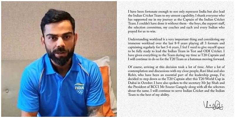 विराट ने क्यों लिया टी20 की कप्तानी छोड़ने का फैसला, क्या कोई दबाव था? पढ़ें किंग कोहली की पूरी चिट्ठी