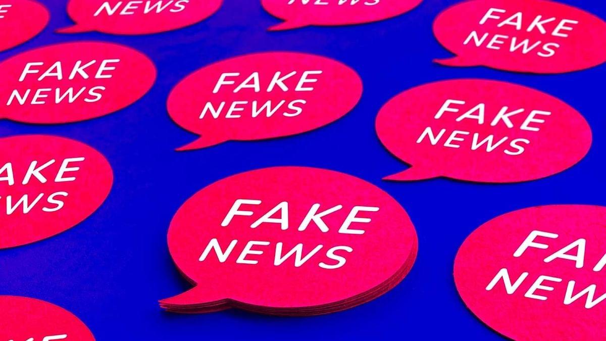 फेक न्यूज: सुप्रीम कोर्ट ने कहा- मीडिया के एक वर्ग की खबरों में होता है सांप्रदायिक रंग, इससे  देश की छवि होगी खराब