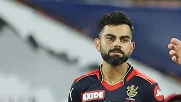 कोहली ने कप्तानी छोड़ने के लिए वर्कलोड का बनाया बहाना, फिर तो आरसीबी की भी कप्तानी  छोड़ देनी चाहिए?