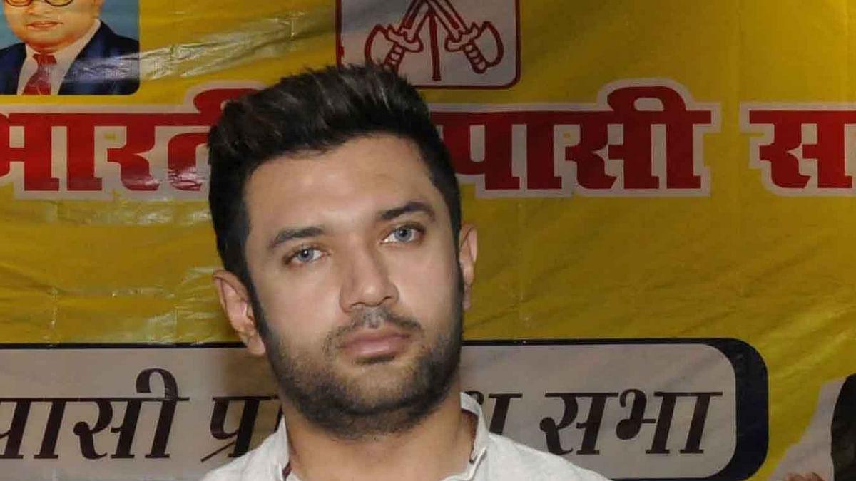 बिहार में LJP को लेकर रार जारी, 'असली एलजेपी' का होगा फैसला! चिराग ने की उपचुनाव में प्रत्याशी उतारने की घोषणा