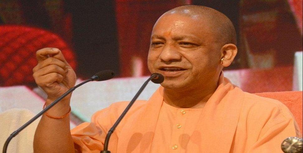 बड़ी खबर LIVE: उत्तर प्रदेश में आज शाम योगी कैबिनेट का विस्तार, ये नेता लेंगे मंत्री पद की शपथ!
