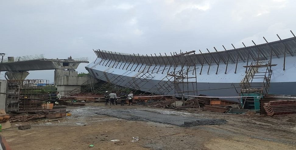 मुंबई के बांद्रा कुर्ला कॉम्प्लेक्स इलाके में निर्माणाधीन फ्लाईओवर का एक हिस्सा गिरा, 13 मजदूर घायल
