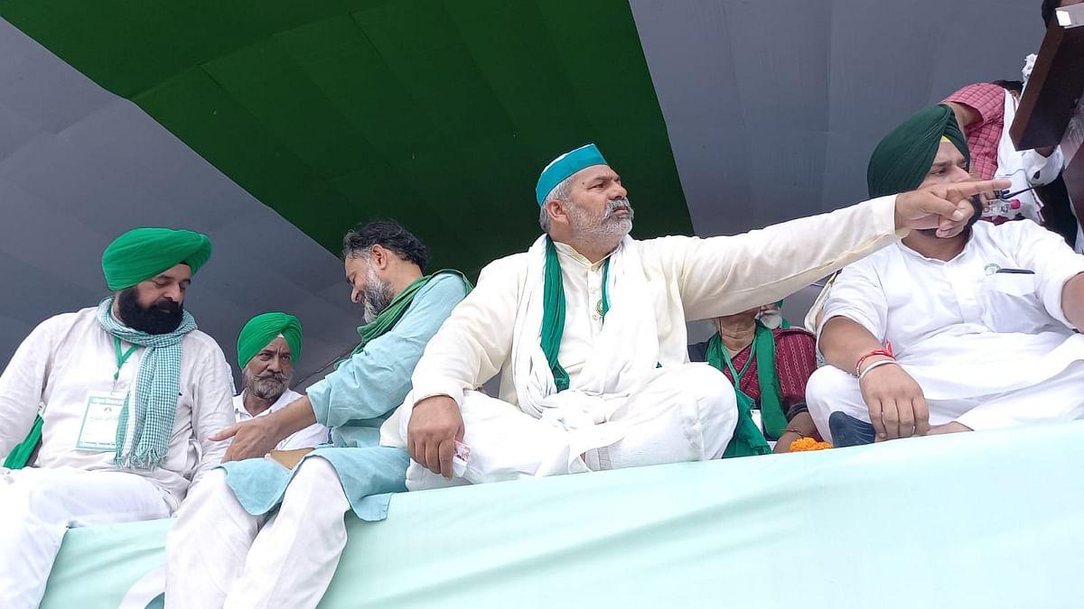 मुजफ्फरनगर किसान महापंचायत में राकेश टिकैत ने भरी हुंकार, कहा- मांग पूरी होने तक नहीं हटेंगे, वोट की चोट करनी होगी