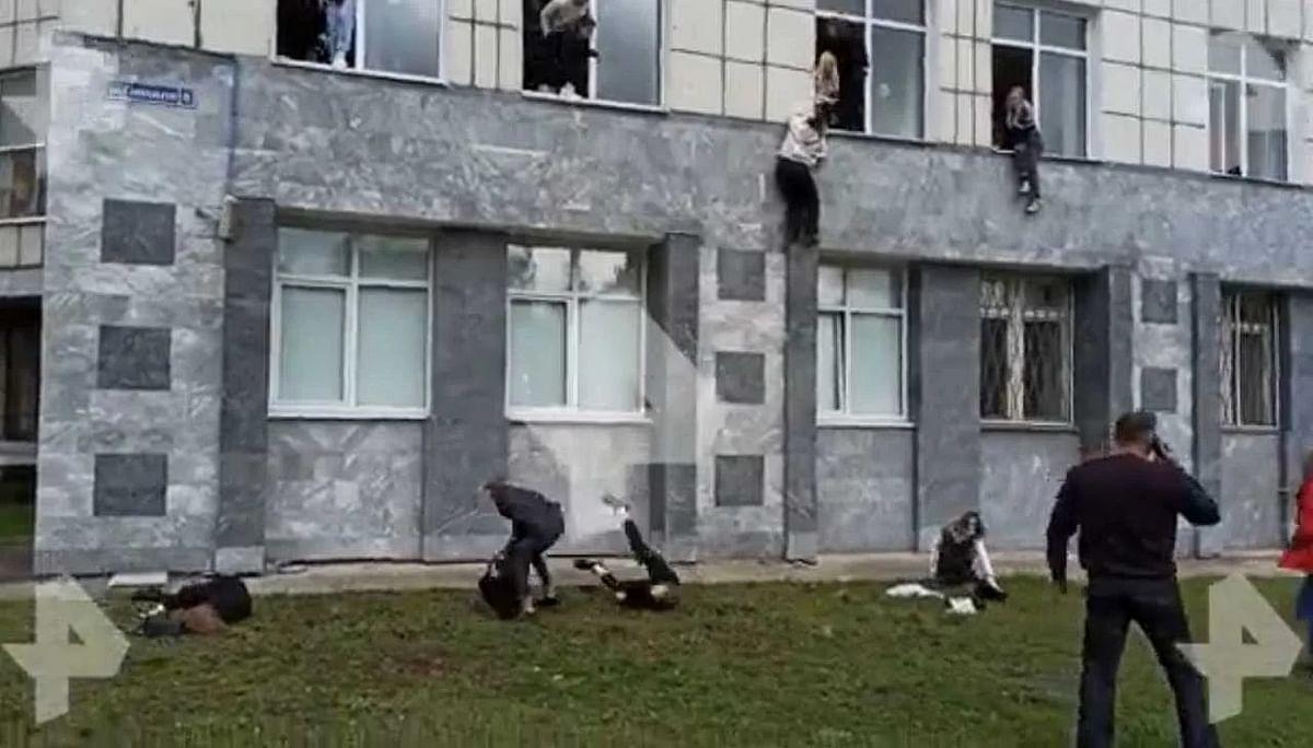 रूस: पर्म स्टेट यूनिवर्सिटी में गोलीबारी, अब तक 8 की मौत, जान बचाने के लिए कई लोगों ने बिल्डिंग से लगाई छलांग