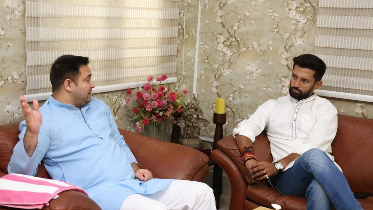 बिहार में अचानक तेजस्वी यादव से मिलने पहुंचे चिराग पासवान, सियासी गलियारों में तेज हुई चर्चा