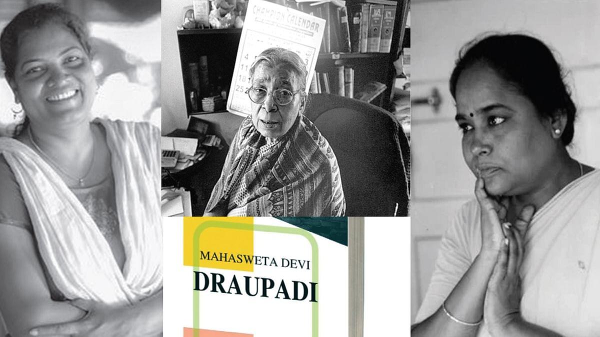 (बाएं से) कवियत्री कुरीर्तारानी, महाश्वेता देवी और उनकी चर्चित पुस्तक द्रौपदी और बामा
