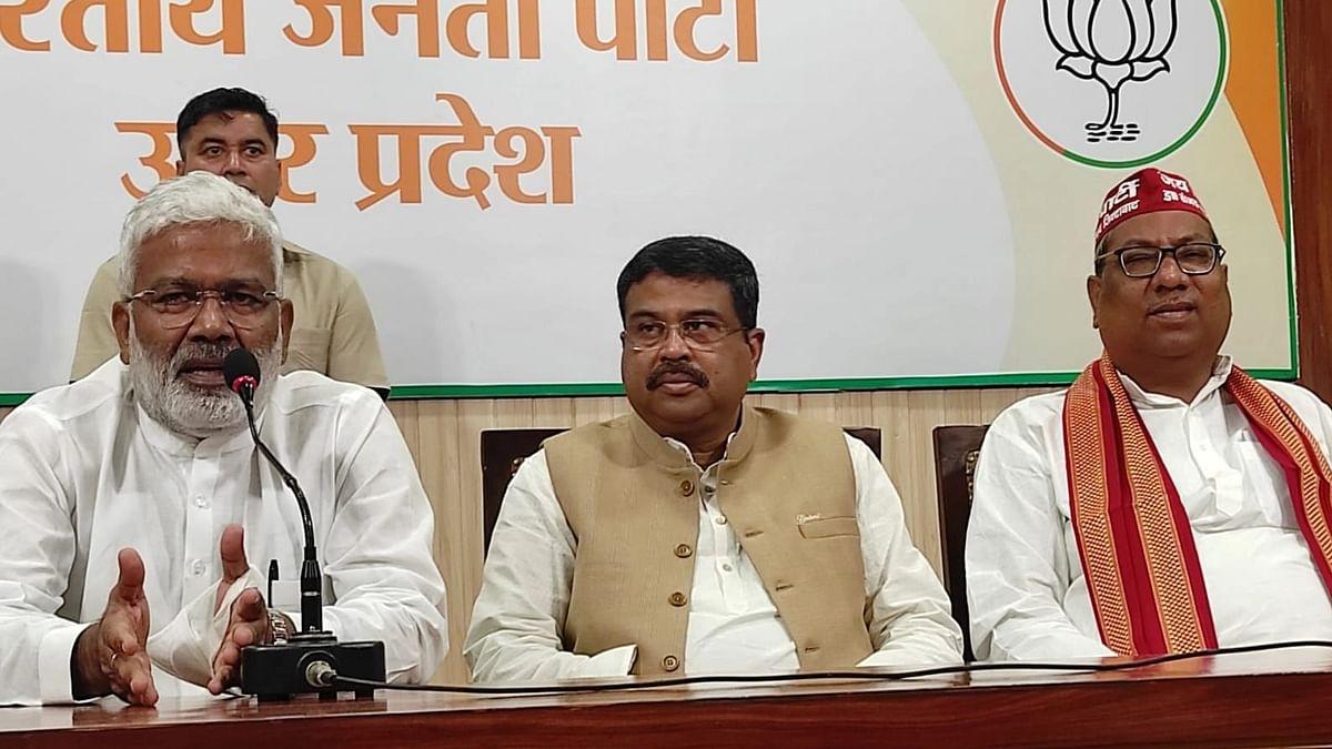 यूपी चुनाव 2022: निषाद पार्टी और अपना दल के साथ पार्टी लड़ेगी चुनाव BJP, धर्मेंद्र प्रधान का ऐलान
