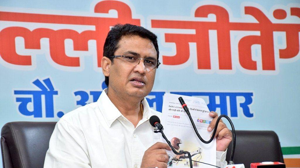 'बारिश, महामारी के समय दिल्ली को छोड़ जयपुर में छुट्टियां मना रहे सीएम केजरीवाल', कांग्रेस ने उठाए सवाल