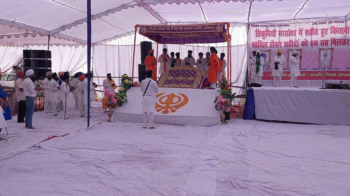 लखीमपुर में आज लाखों किसानों के पहुंचने की उम्मीद, राकेश टिकैत भी रहेंगे मौजूद, जानें क्या है तैयारी