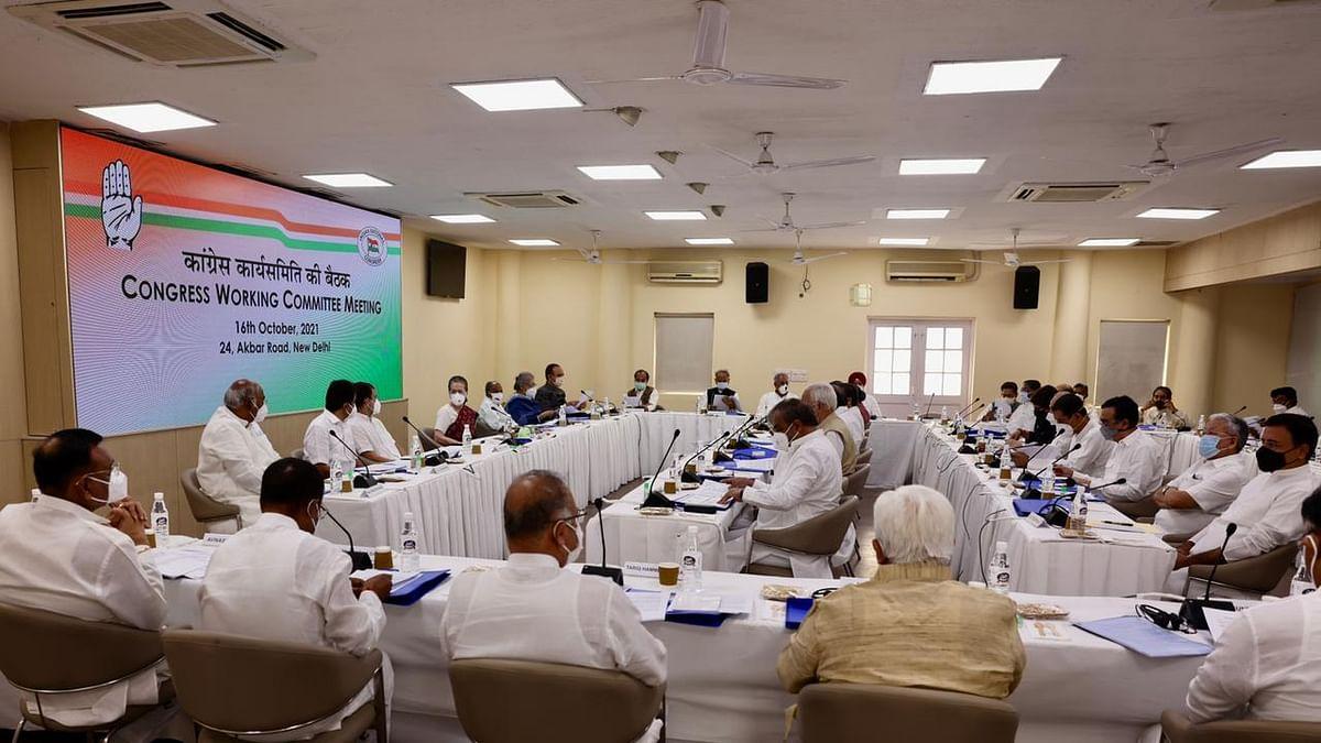 मोदी शासन में देश का लोकतंत्र, अर्थव्यवस्था, सुरक्षा सबकुछ खतरे में, CWC ने गिनाईं केंद्र सरकार की खामियां