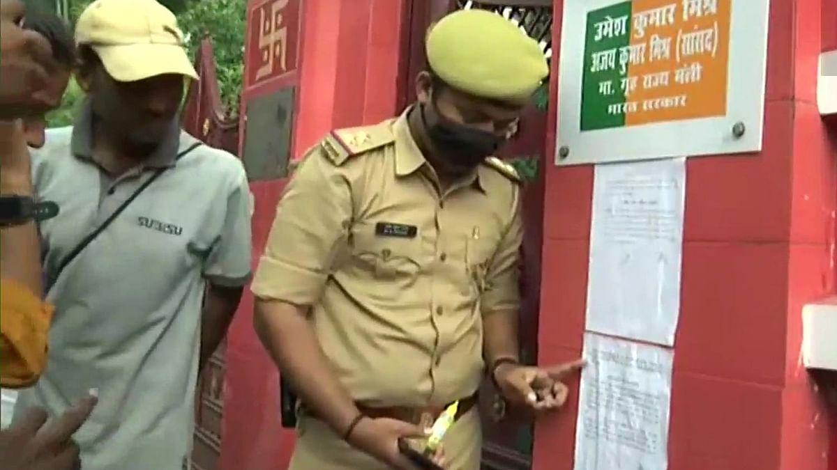 लखीमपुर खीरी हिंसा: आशीष मिश्रा को दूसरा नोटिस जारी, सुप्रीम कोर्ट की सख्ती के बावजूद आजाद है मंत्री का बेटा