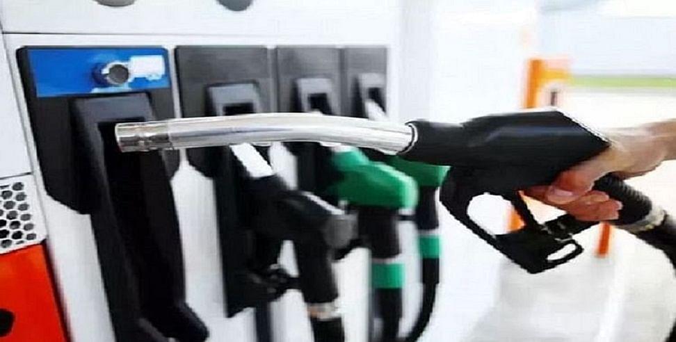 तेल की कीमतों की मार से जनता हलकान! देश में आज फिर बढ़े पेट्रोल-डीजल के दाम, जानें आपके शहर में क्या है नई कीमत