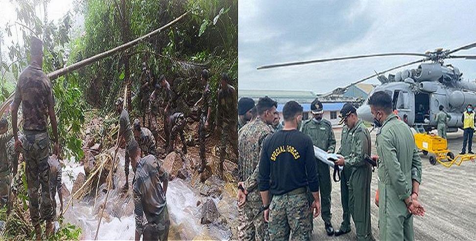केरल में भारी बारिश-भूस्खलन से तबाही, 15 लोगों की मौत, सेना-वायुसेना और NRF की टीमें रेस्क्यू ऑपरेशन में जुटीं