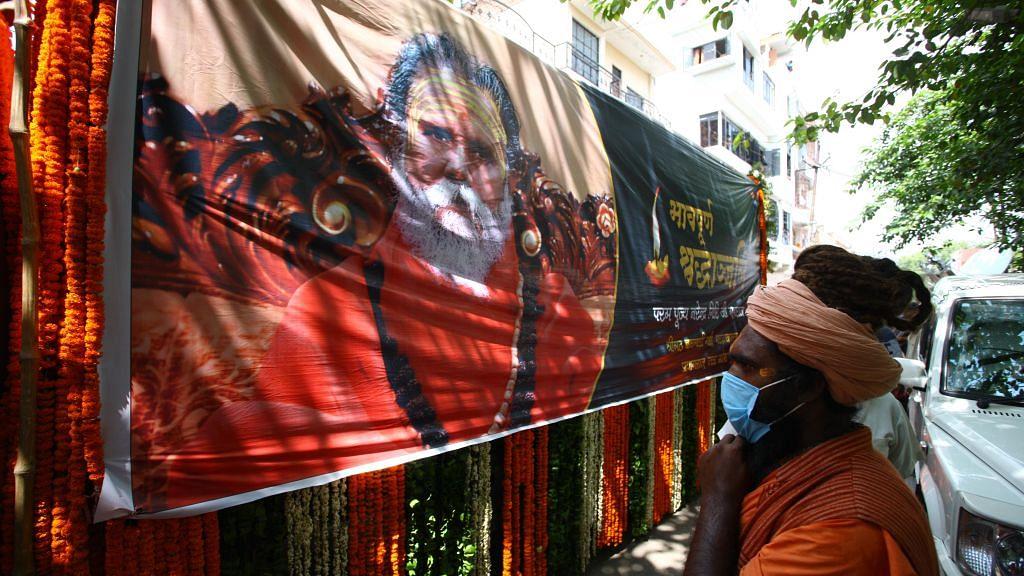क्या 35 फोन कॉल में छिपा है महंत नरेंद्र गिरि की मौत का राज! क्या केंद्र की सलाह पर योगी ने सीबीआई को सौंपी जांच!