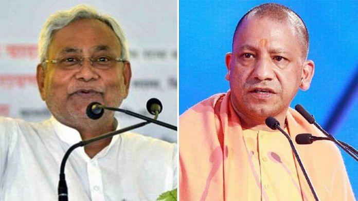 JDU ने यूपी चुनाव को लेकर बढ़ाई सरगर्मी, 11 अक्टूबर को वाराणसी पहुचेंगे कुशवाहा, बीजेपी की बढ़ी परेशानी