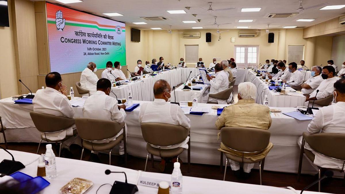 बेतहाशा महंगाई ने तोड़ दी है आम भारतीय की कमर, CWC ने महंगाई पर प्रस्ताव में तेल पर टैक्स को बताया 'जबरन वसूली'