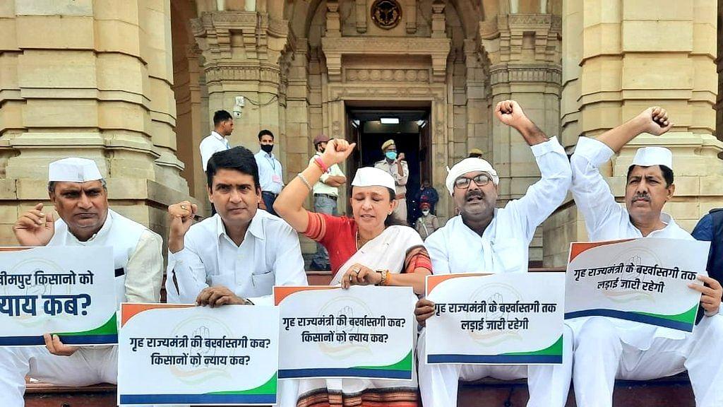 यूपी: एक दिवसीय विधानसभा सत्र के खिलाफ कांग्रेस का प्रदर्शन, अजय लल्लू बोले- अन्नदाताओं का अपमान बंद करे BJP सरकार