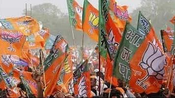 'कर्नाटक BJP के नेताओं को 'तत्काल मानसिक स्वास्थ्य देखभाल प्रदान करें', NSUI ने निमहंस को लिखा पत्र