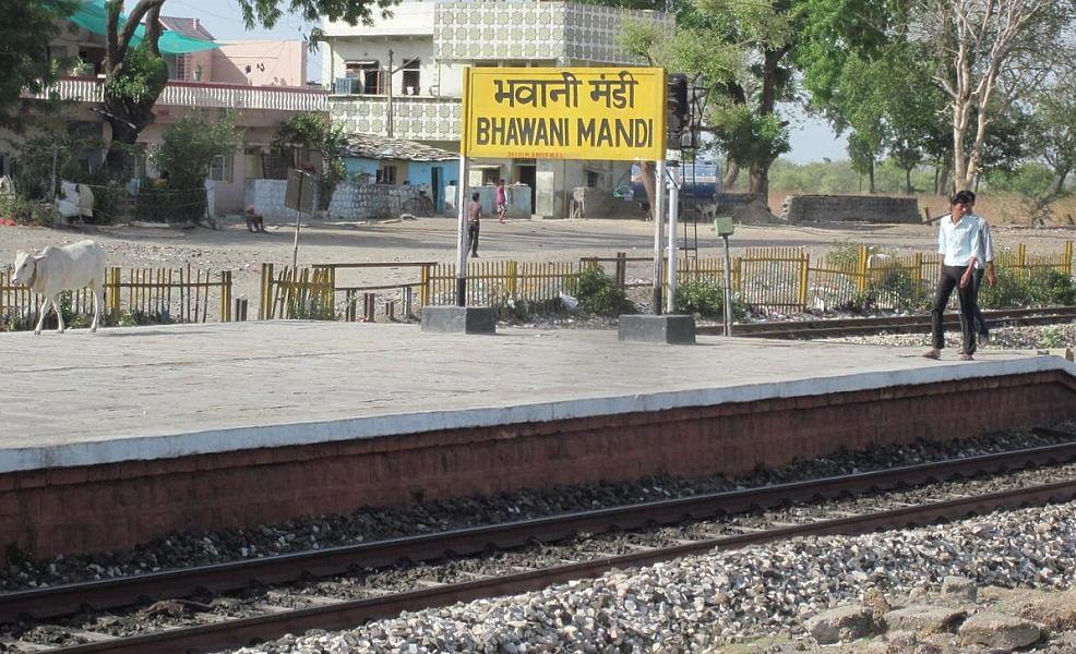 भवानी मंडीः एक ऐसा रेलवे स्टेशन, जहां खड़ी ट्रेन का एक हिस्सा राजस्थान तो दूसरा मध्य प्रदेश में होता है