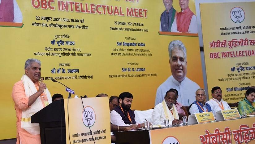 देश भर में ओबीसी बुद्धिजीवी सम्मेलन करेगी बीजेपी, पांच राज्यों के चुनाव में वर्ग के मतदाताओं को साधने की कवायद