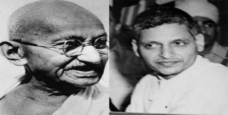 राम पुनियानी का लेख: गांधी के देश में गोडसे के पुजारी क्यों हुए मुखर, मोदी के सत्ता में आने के बाद आया बड़ा बदलाव?