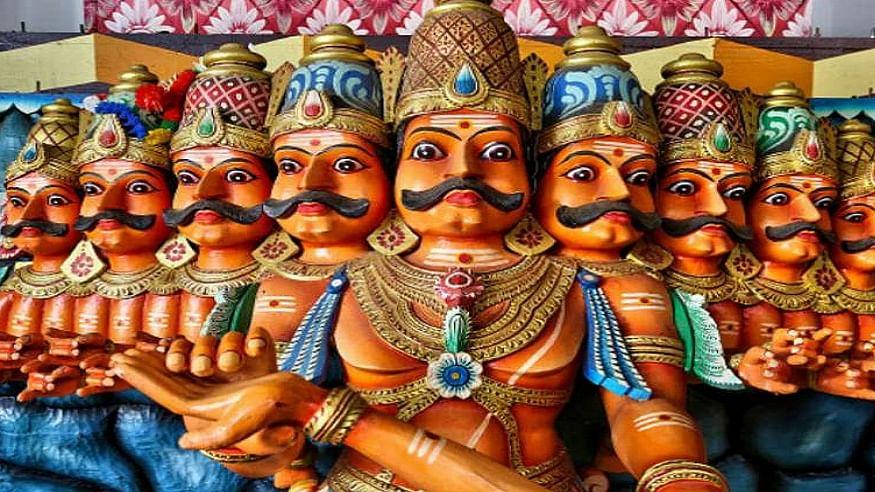 क्या आप जानते हैं, देश के इन इलाकों में राम नहीं रावण की होती है पूजा? रावण के पुतलों का नहीं करते दहन
