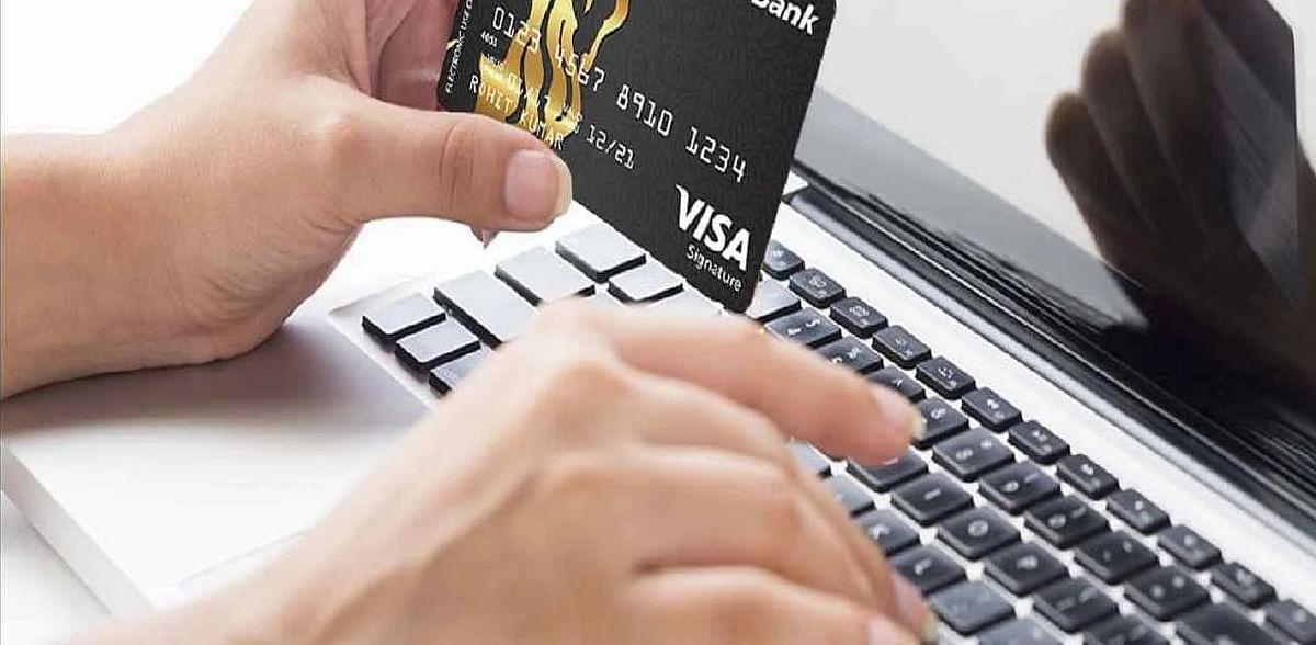 अगर आप भी हैं इस बैंक के ग्राहक तो डेबिट कार्ड पर उठा सकते हैं EMI सुविधा! 24 महीने तक भुगतान का मिलेगा मौका