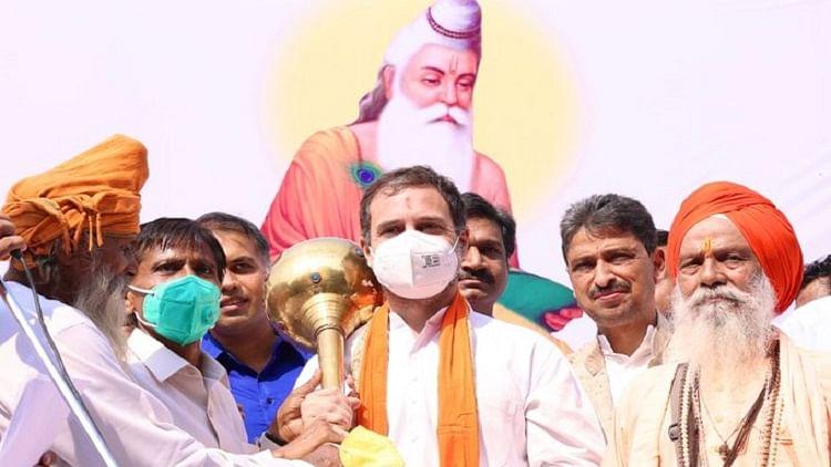 देश में दलितों पर हो रहे हमले रोकेगी कांग्रेस, बाल्मीकि 'जयंती' पर राहुल गांधी ने दिलाया भरोसा