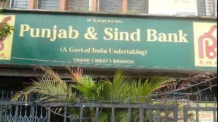 Punjab and Sind Bank says defrauded of Rs 38.19 crore