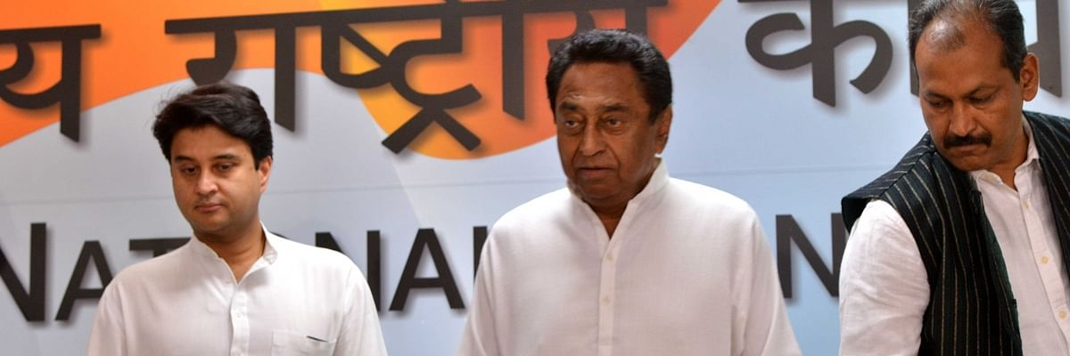Congress asks Kamal Nath, Scindia to sort out differences