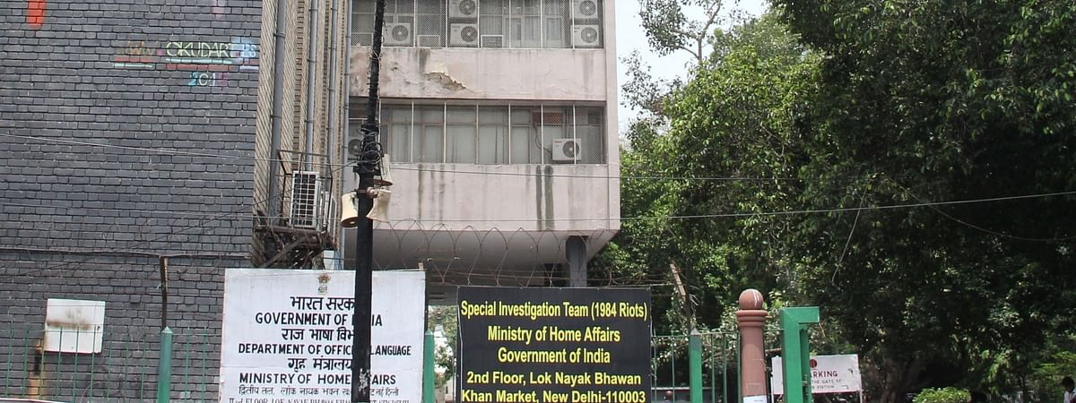 A view of Lok Nayak Bhavan were the Law Commission of India has its office, in New Delhi.