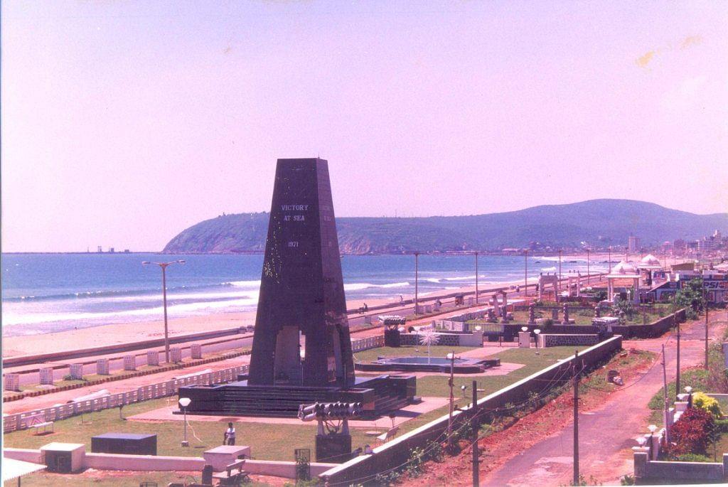 The War Memorial at R K Beach in Visakhapatnam