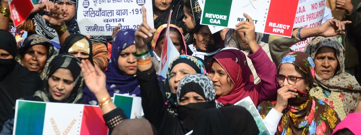 People participating in a protest march to Parliament led by Jamia Millia Islamia (JMI) University students against the Citizenship Amendment Act (CAA) and National Register of Citizen (NRC), in New Delhi on February 10, 2020.