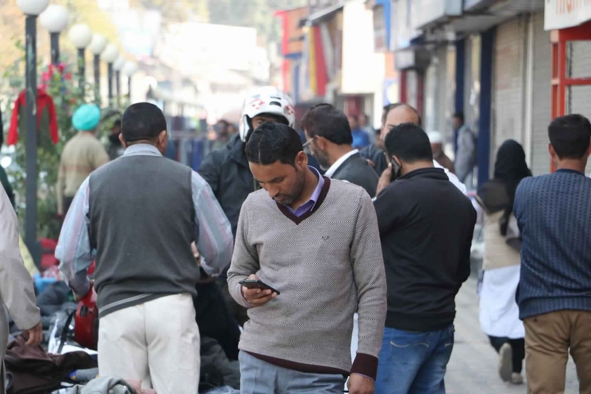 4G mobile internet service restored in J&K's Udhampur, Ganderbal
