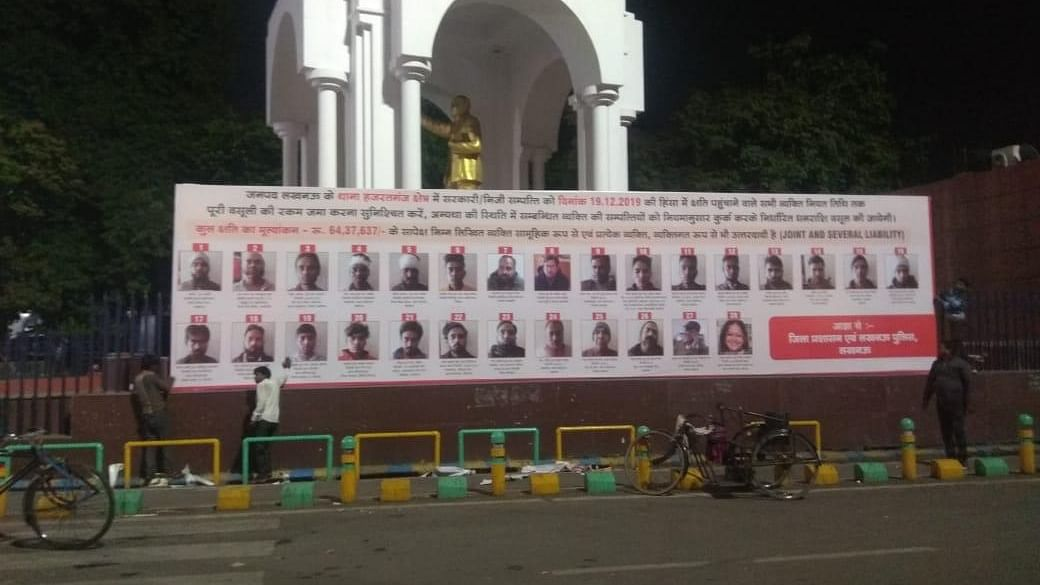 SC says no law to back 'name and shame' posters in Lucknow