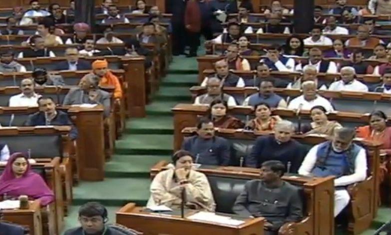 LS adjourned till noon after uproar over Delhi violence