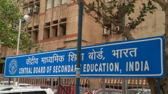 'CBSE to announce class 10, 12 board exams dates by 5 p.m.'