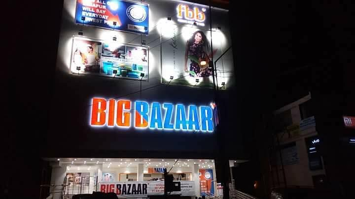 Big Bazaar enters doorstep delivery space as biggies log out