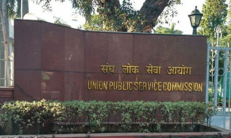 UPSC declares final results of NDA and Naval Academy Examination (II), 2019
