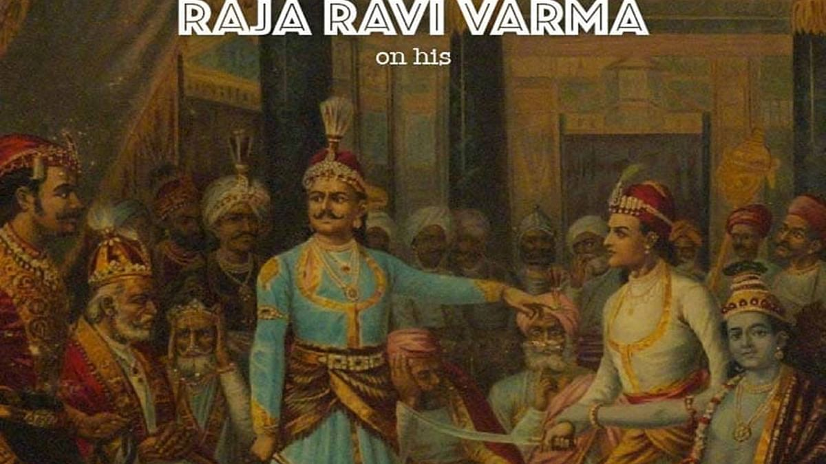 NGMA pays tribute to Raja Ravi Varma on his 172nd birth anniversary with virtual tour