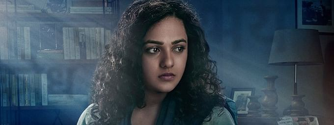 Nithya Menen in an image shared by Abhishek Bachchan on Twitter on June 23, 2020.