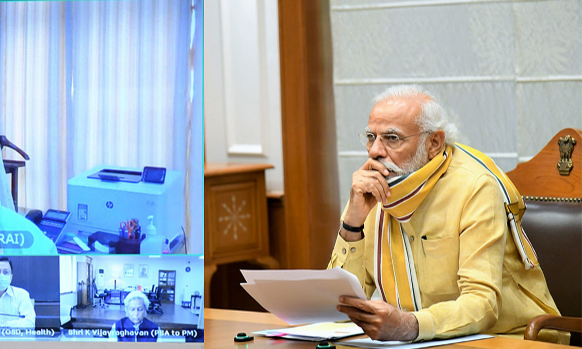 Modi reviews planning, preparations for vaccination against COVID-19