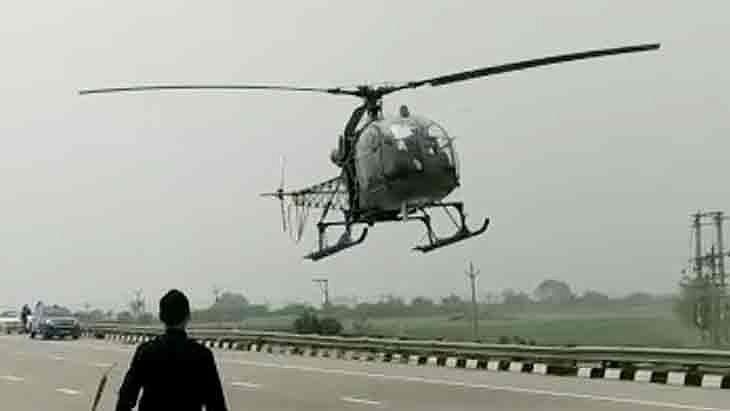 IAF's Cheetah helicopter makes precautionary landing on Eastern Peripheral Expressway near Delhi