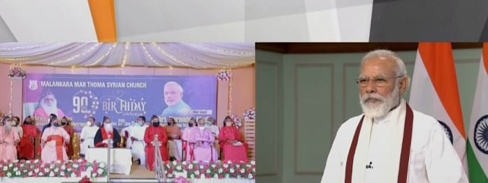 Prime Minister Narendra Modi speaking at the 90th birthday celebrations of Joseph Mar Thoma, the Metropolitan of the Kerala-headquartered Mar Thoma Church, through a video link from New Delhi, on June 27, 2020.