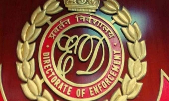 ED raids house of Rajasthan CM's brother, other places in alleged fertiliser scam case