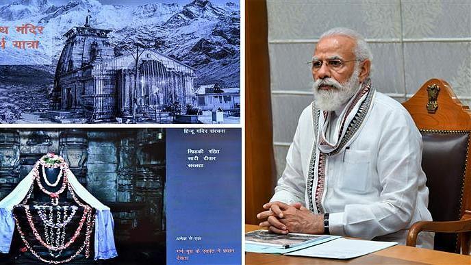 Modi reviews development work at Kedarnath Dham