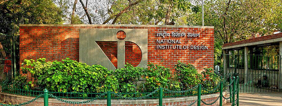 National Institute of Design, Ahmedabad