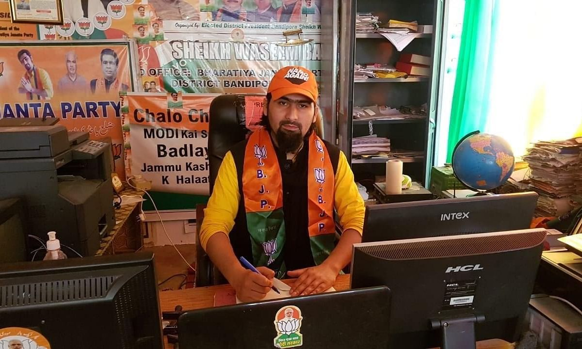 8 security guards of slain Kashmiri BJP leader arrested